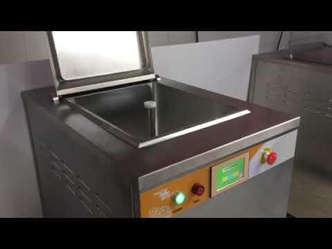 pasteurization machine, automatic pasteurization machine