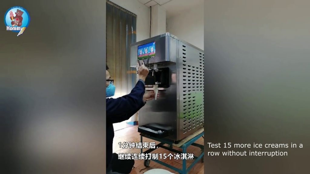 Test method of hommy and KFC cooperation ice cream machine project